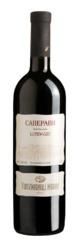 Вино Kindzmarauli Marani Saperavi, 0,75 л.