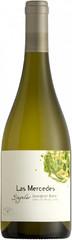 Вино Las Mercedes Singular, Sauvignon Blanc, 0,75 л.