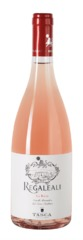 Вино Le Rose di Regaleali Tasca, 0,75 л.