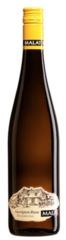 Вино Malat Savignon Blanc Brunnkreuz, 0,75 л.