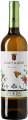 Вино Marques de Grinon Verdejo Rueda DO, 0,75 л.