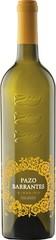 Вино Marques de Murrieta Pazo de Barrantes 2013, 0,75 л.