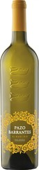 Вино Marques de Murrieta Pazo de Barrantes 2016, 0,75 л.