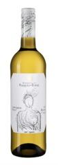 Вино Marques de Riscal Sauvignon Organic, 0,75 л.