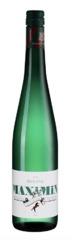 Вино Maximin Riesling Maximin Grunhaus, 0,75 л.