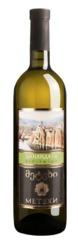 Вино Metehi Tsinandali, 0,75 л.