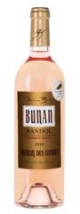Вино Moulin des Costes Rose Domaines Bunan, 0,75 л.
