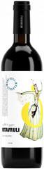 Вино Mtavruli Alazani Valley White Semi Sweet, 0,75 л.