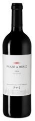 Вино Prazo de Roriz Prats & Symington 2016 , 0,75 л.