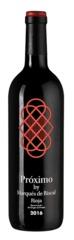 Вино Proximo Marques de Riscal 2016 , 0,75 л.