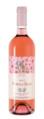 Вино Purple Rose Castello di Ama, 0,75 л.