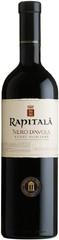Вино Rapitala Nero d'Avola Sicilia IGT 2017, 0,75 л.