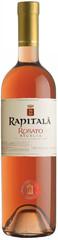 Вино Rapitala Rosato Sicilia IGT 2017, 0,75 л.
