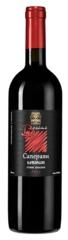 Вино Saperavi Besini 2018, 0,75 л.