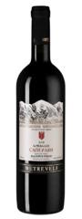 Вино Saperavi Metreveli, 0,75 л.