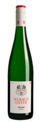 Вино Selbach-Oster Riesling Qualitatswein trocken, 0,75 л.