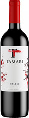 Вино Tamari Malbec DO 2016 , 0,75 л.