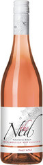 Вино The Ned Pinot Rose 2016, 0,75 л.