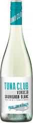 Вино Tuna Club Verdejo Sauvignon Blanc, 0,75 л.
