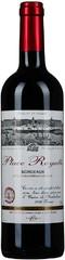 Вино Union de Producteurs de Saint-Emilion Place Royalle Rouge Bordeaux AOC 2016 , 0,75 л.