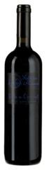 Вино Усадьба Маркотх Кюве №1 Резерв 2015 , 0,75 л.