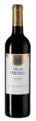 Вино Vila Regia Sogrape Vinhos 2017, 0,75 л.