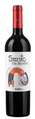 Вино Viu Manent Secreto Malbec, 0,75 л.