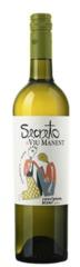 Вино Viu Manent Secreto Sauvignon Blanc, 0,75 л.
