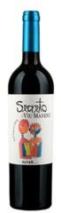Вино Viu Manent Secreto Syrah, 0,75 л.