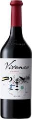Вино Vivanco, Crianza, Rioja DOCa, 0,75 л.