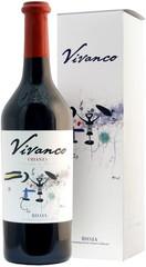 Вино Vivanco Crianza Rioja DOCa gift box , 0,75 л.