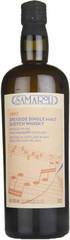 Виски Samaroli Macduff Sherry 1997 Speyside Single Malt Scotch, 0,7 л.
