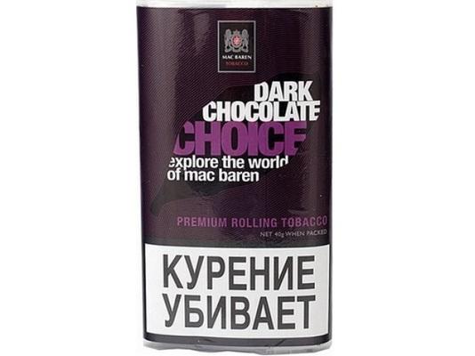 Сигаретный Табак Mac Baren Dark Chocolate Choice вид 1