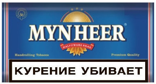 Сигаретный табак Mynheer Halfzware Shag вид 1