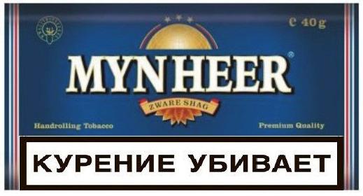 Сигаретный табак Mynheer Zware Shag вид 1