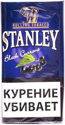 Сигаретный Табак Stanley Black Currant вид 1