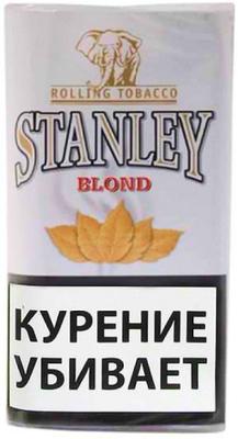 Сигаретный Табак Stanley Blond вид 1