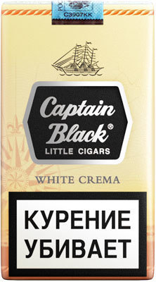 Сигариллы Captain Black White Crema вид 1