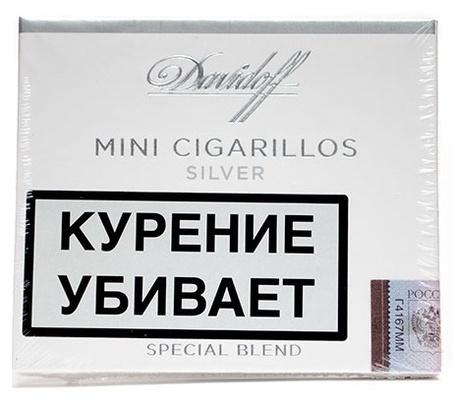 Сигариллы Davidoff Mini Silver 20 вид 1