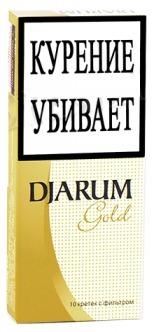 Сигариллы Djarum Gold вид 1