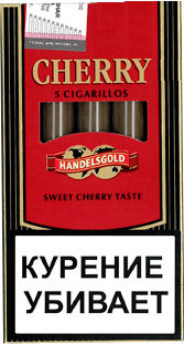 Сигариллы Handelsgold Cherry вид 1