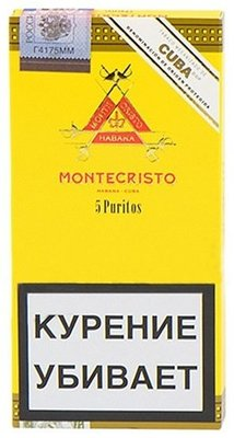 Сигариллы Montecristo Puritos вид 1