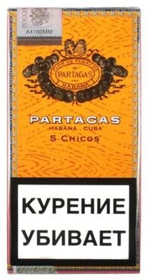 Сигариллы Partagas Chicos вид 1