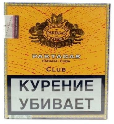 Сигариллы Partagas Club вид 1