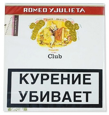 Сигариллы Romeo Y Julieta Club вид 1
