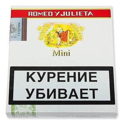 Сигариллы Romeo Y Julieta Mini вид 1