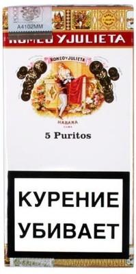 Сигариллы Romeo Y Julieta Puritos вид 1