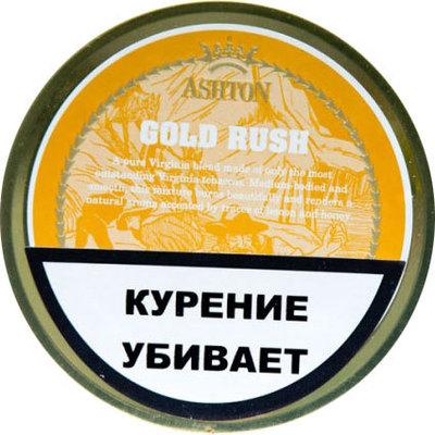 Трубочный табак Ashton Gold Rush вид 1