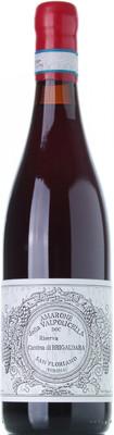 Вино Brigaldara Amarone della Valpolicella DOC Riserva, 0,75 л. вид 1