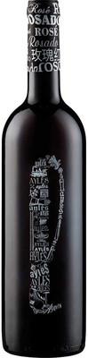 Вино L de Ayles Vino de Pago DO, 0,75 л. вид 1
